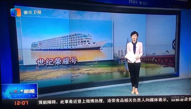 重庆卫视0.jpg